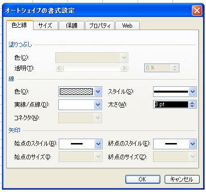 82R82o82s.JPG