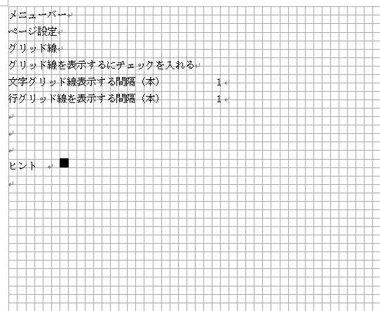 WORD8Cr90FC.jpg