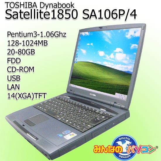 Satellite1850SA106P4.jpg