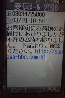 DSCF2776no2.jpg